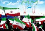 یوم الله بیست و دوم بهمن