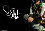 علمدار کربلا-عباس