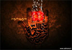 عباس ای علمدارم