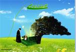 اللهم احفظ قاعدنا الخامنه ای