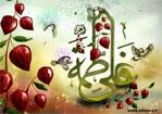 ازدواج علی و فاطمه علیهم السلام