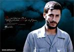 سردار شهید همت