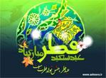عید فطر-جشن تولد فطرت