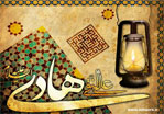 شهادت امام علی النقی علیه السلام