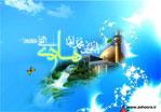 ولادت امام هادی علیه السلام