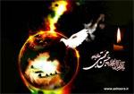یا کریم آل محمد