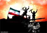 آزاد سازی خرمشهر مبارک باد