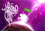 یا ابا صالح المهدی(عج)