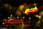 السلام علیک یا ابا صالح المهدی (عج)