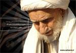 حضرت آیت الله محمد تقی بهجت