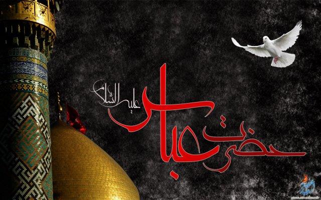 http://www.ashoora.ir/images/phocagallery/tarhhaye-mazhabi/abbas/thumbs/phoca_thumb_l_hazrat-abbas%20(12).jpg