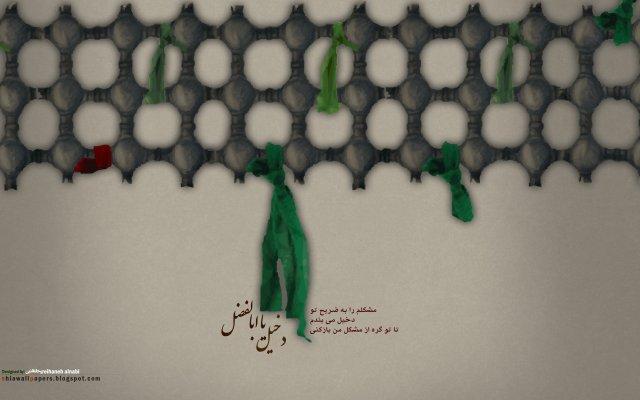http://www.ashoora.ir/images/phocagallery/tarhhaye-mazhabi/abbas/thumbs/phoca_thumb_l_hazrat-abbas%20(18).jpg
