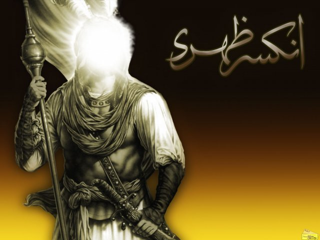 http://www.ashoora.ir/images/phocagallery/tarhhaye-mazhabi/abbas/thumbs/phoca_thumb_l_hazrat-abbas%20(73).jpg