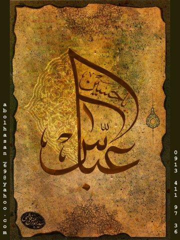 http://www.ashoora.ir/images/phocagallery/tarhhaye-mazhabi/abbas/thumbs/phoca_thumb_l_hazrat-abbas%20(95).jpg