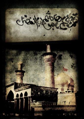 http://www.ashoora.ir/images/phocagallery/tarhhaye-mazhabi/abbas/thumbs/phoca_thumb_l_hazrat-abbas%20(98).jpg