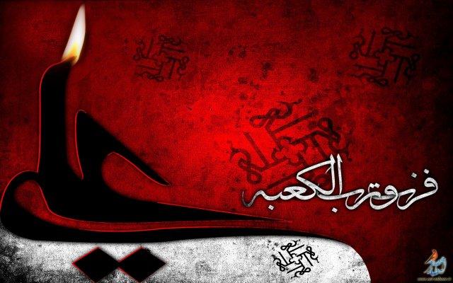 زندگاني امام علي(ع)(قسمت ششم شهادت)