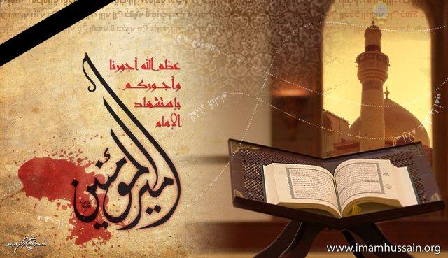 زندگاني امام علي(ع)(قسمت هفتم ايشان از ديدگاه انديشمندان غيرمسلمان)