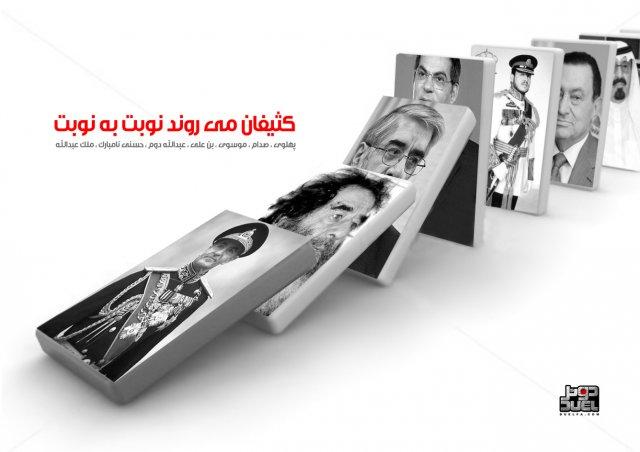 http://www.ashoora.ir/images/phocagallery/tarhhaye-mazhabi/bidari-eslami/thumbs/phoca_thumb_l_bidarie-eslami%20(30).jpg
