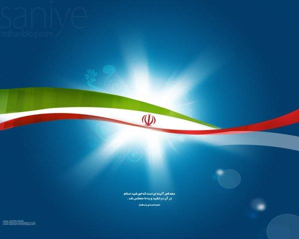 Description: http://www.ashoora.ir/images/phocagallery/tarhhaye-mazhabi/dahe-fajr-22bahman/thumbs/phoca_thumb_l_dahe-fajr%20(11).jpg