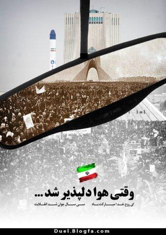 Description: http://www.ashoora.ir/images/phocagallery/tarhhaye-mazhabi/khomeini/thumbs/phoca_thumb_l_emam-khomeini%20(45).jpg