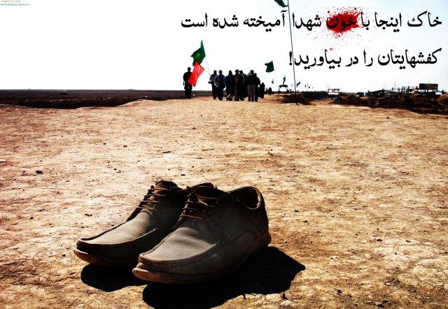 http://www.ashoora.ir/images/phocagallery/tarhhaye-mazhabi/defa/thumbs/phoca_thumb_l_defa%20(14).jpg
