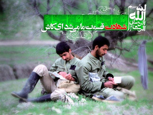 http://www.ashoora.ir/images/phocagallery/tarhhaye-mazhabi/defa/thumbs/phoca_thumb_l_defa%20(4).jpg