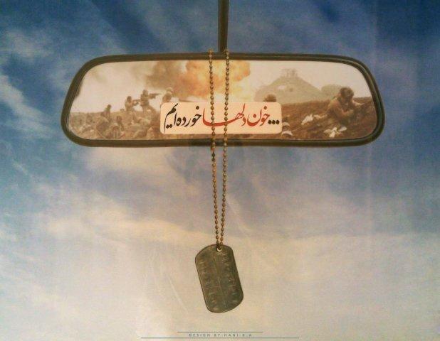 Description: http://www.ashoora.ir/images/phocagallery/tarhhaye-mazhabi/defa/thumbs/phoca_thumb_l_defa%20(145).jpg