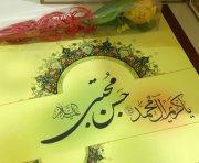 کرامات امام حسن علیه السلام