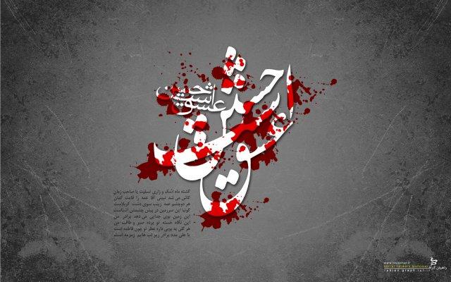 http://www.ashoora.ir/images/phocagallery/tarhhaye-mazhabi/hosein/thumbs/phoca_thumb_l_emam-hosein%20(148).jpg