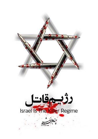 http://www.ashoora.ir/images/phocagallery/tarhhaye-mazhabi/israel/thumbs/phoca_thumb_l_israel%20(9).jpg