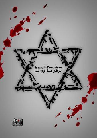 Description: http://www.ashoora.ir/images/phocagallery/tarhhaye-mazhabi/israel/thumbs/phoca_thumb_l_israel%20(19).jpg