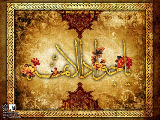 شناسنامه امام محمد تقي(علیه السلام)