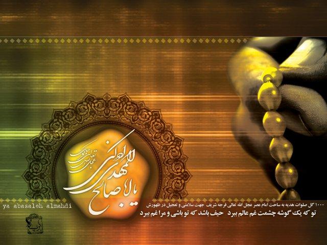 http://www.ashoora.ir/images/phocagallery/tarhhaye-mazhabi/mahdi/thumbs/phoca_thumb_l_emam-zaman%20(102).jpg