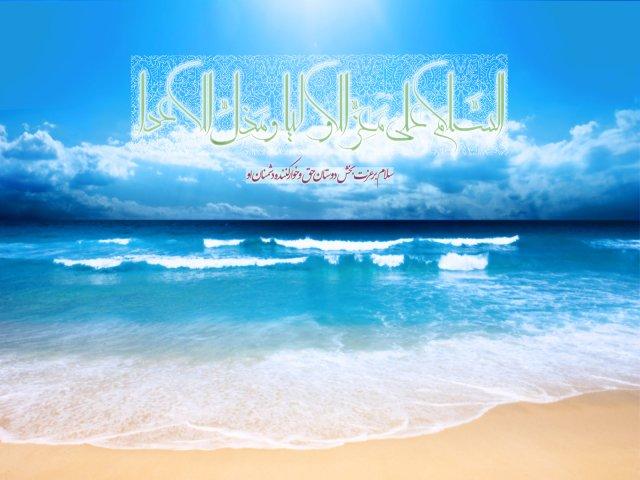 http://www.ashoora.ir/images/phocagallery/tarhhaye-mazhabi/mahdi/thumbs/phoca_thumb_l_emam-zaman%20(112).jpg