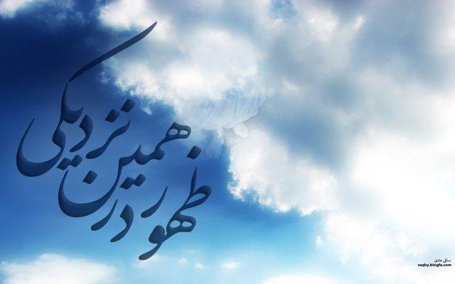 http://www.ashoora.ir/images/phocagallery/tarhhaye-mazhabi/mahdi/thumbs/phoca_thumb_l_emam-zaman%20(120).jpg