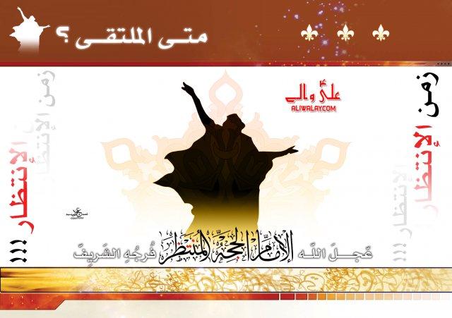 http://www.ashoora.ir/images/phocagallery/tarhhaye-mazhabi/mahdi/thumbs/phoca_thumb_l_emam-zaman%20(126).jpg