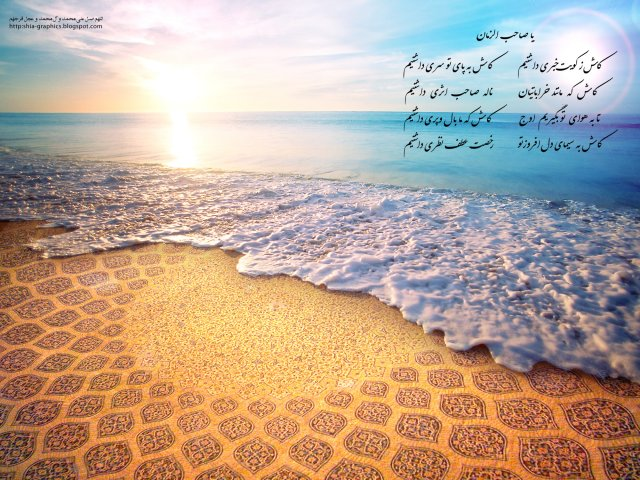 http://www.ashoora.ir/images/phocagallery/tarhhaye-mazhabi/mahdi/thumbs/phoca_thumb_l_emam-zaman%20(140).jpg