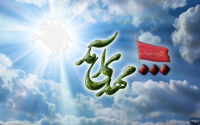 http://www.ashoora.ir/images/phocagallery/tarhhaye-mazhabi/mahdi/thumbs/phoca_thumb_l_emam-zaman%20(144).jpg