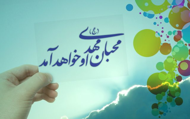 http://www.ashoora.ir/images/phocagallery/tarhhaye-mazhabi/mahdi/thumbs/phoca_thumb_l_emam-zaman%20(168).jpg