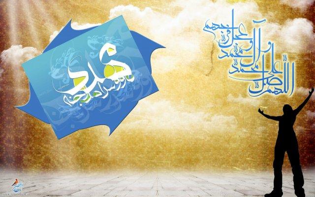 http://www.ashoora.ir/images/phocagallery/tarhhaye-mazhabi/mahdi/thumbs/phoca_thumb_l_emam-zaman%20(193).jpg