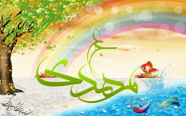 http://www.ashoora.ir/images/phocagallery/tarhhaye-mazhabi/mahdi/thumbs/phoca_thumb_l_emam-zaman%20(201).jpg