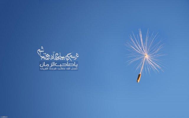 http://www.ashoora.ir/images/phocagallery/tarhhaye-mazhabi/mahdi/thumbs/phoca_thumb_l_emam-zaman%20(204).jpg