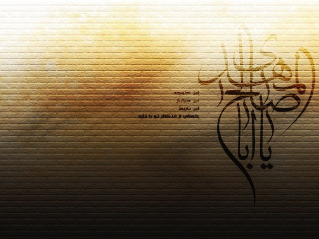 http://www.ashoora.ir/images/phocagallery/tarhhaye-mazhabi/mahdi/thumbs/phoca_thumb_l_emam-zaman%20(32).jpg