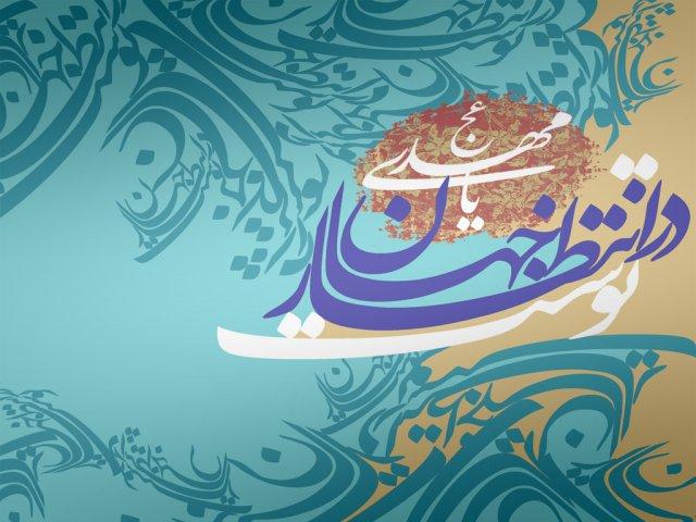 http://www.ashoora.ir/images/phocagallery/tarhhaye-mazhabi/mahdi/thumbs/phoca_thumb_l_emam-zaman%20(37).jpg