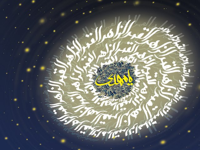 http://www.ashoora.ir/images/phocagallery/tarhhaye-mazhabi/mahdi/thumbs/phoca_thumb_l_emam-zaman%20(38).jpg