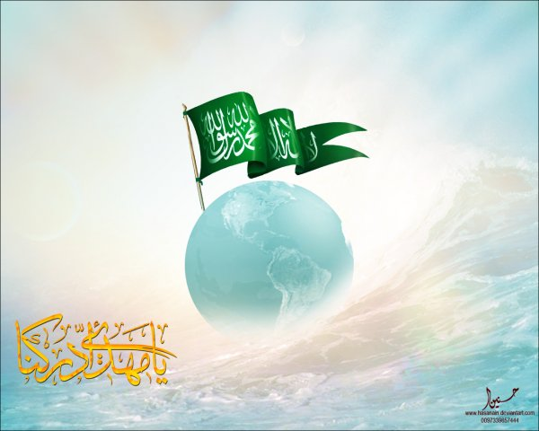 http://www.ashoora.ir/images/phocagallery/tarhhaye-mazhabi/mahdi/thumbs/phoca_thumb_l_emam-zaman%20(65).jpg