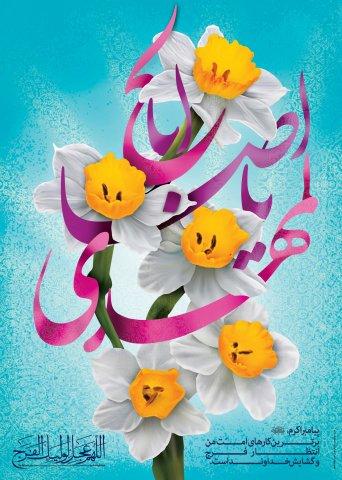 http://www.ashoora.ir/images/phocagallery/tarhhaye-mazhabi/mahdi/thumbs/phoca_thumb_l_emam-zaman%20(94).jpg