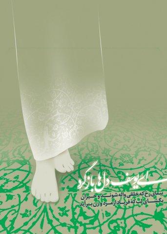 http://www.ashoora.ir/images/phocagallery/tarhhaye-mazhabi/mahdi/thumbs/phoca_thumb_l_emam-zaman%20(95).jpg