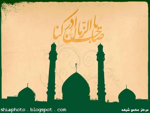 پوستر مسجد جمکران