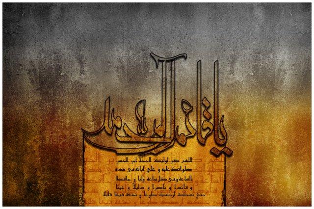 وبلاگ نیروی ایرانی